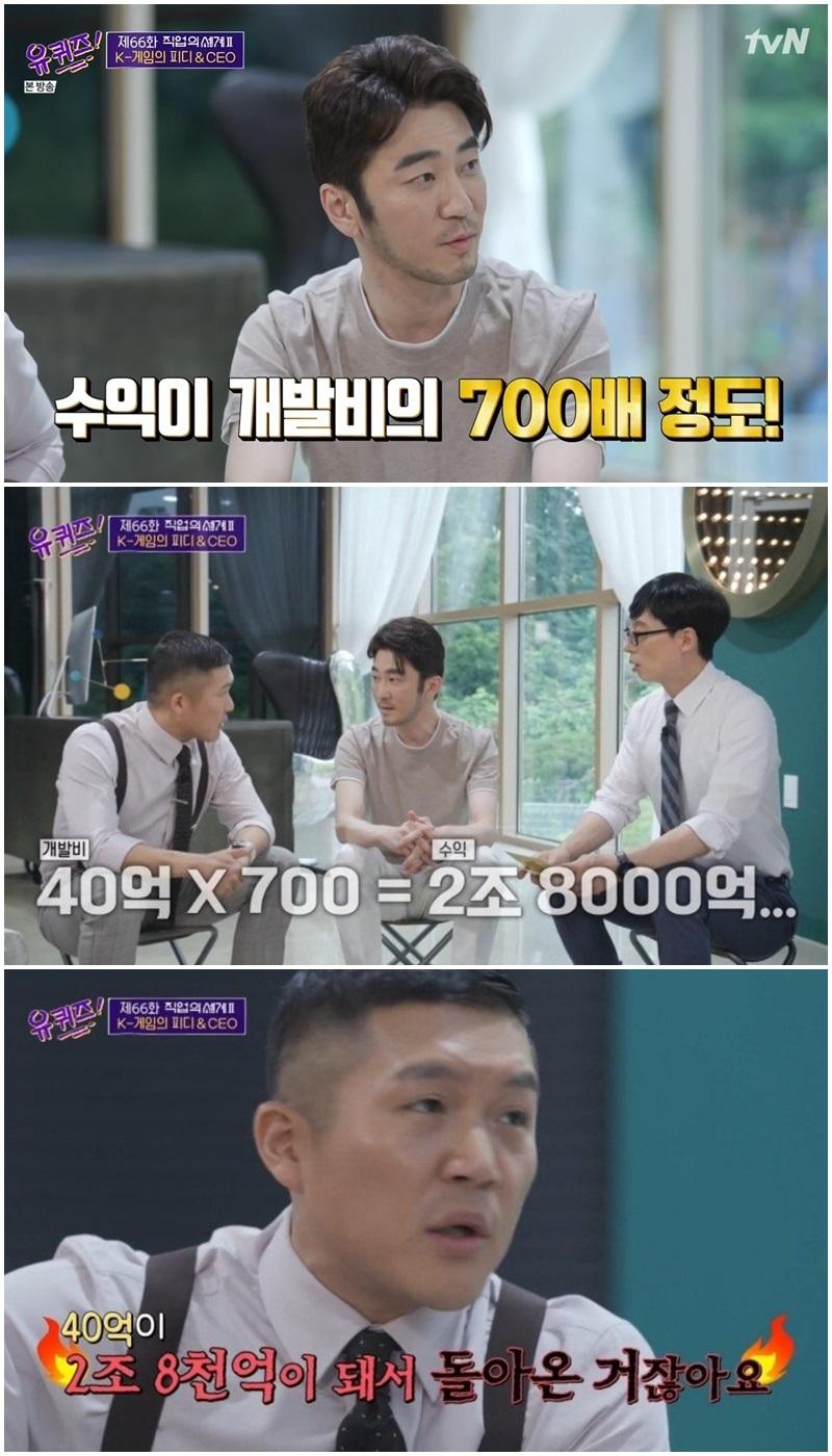 40억을 2조8000억으로 만든 남자… '배그의 아버지' 김창한 대표가 입을 열었다