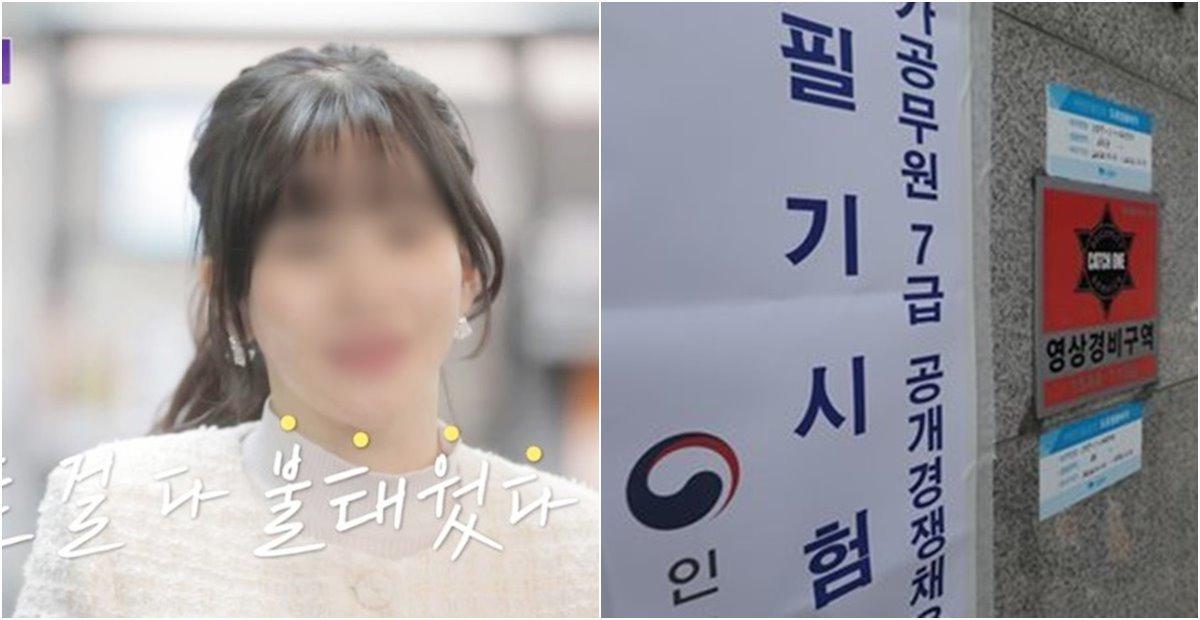 """""""1 주일 근무 후…""""고용 노동부 공무원 극히 선발"""
