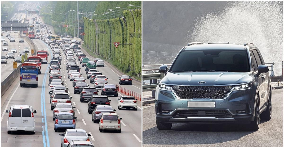 """""""현재 고속도로를 달리는 모든 카니발이 잡혔다""""소문의 진실"""