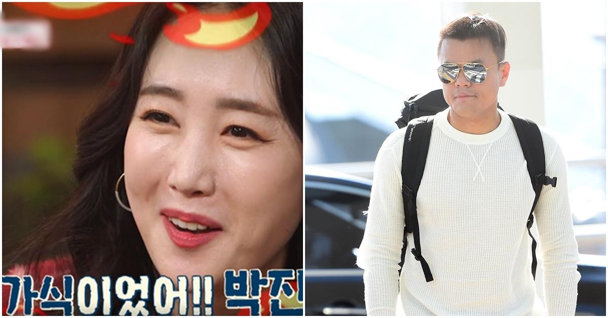 """""""나쁜 XX는 모두 가식""""박진영에서 스타가 '위기'를 당했던 이유 (영상)"""