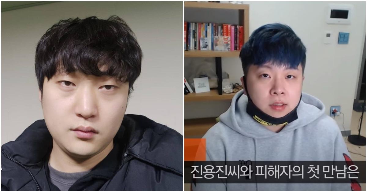 '여성 착취, 가스 조명'200 만 유 튜버 진 용진, 충격적인 노출 영상 공개