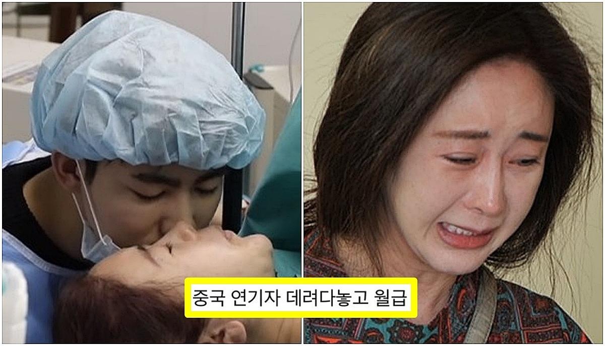 """""""딸의 피를 확인 했어요…""""함소원의 인스 타 그램, 심각한 상황이 무너졌다 (사진)"""