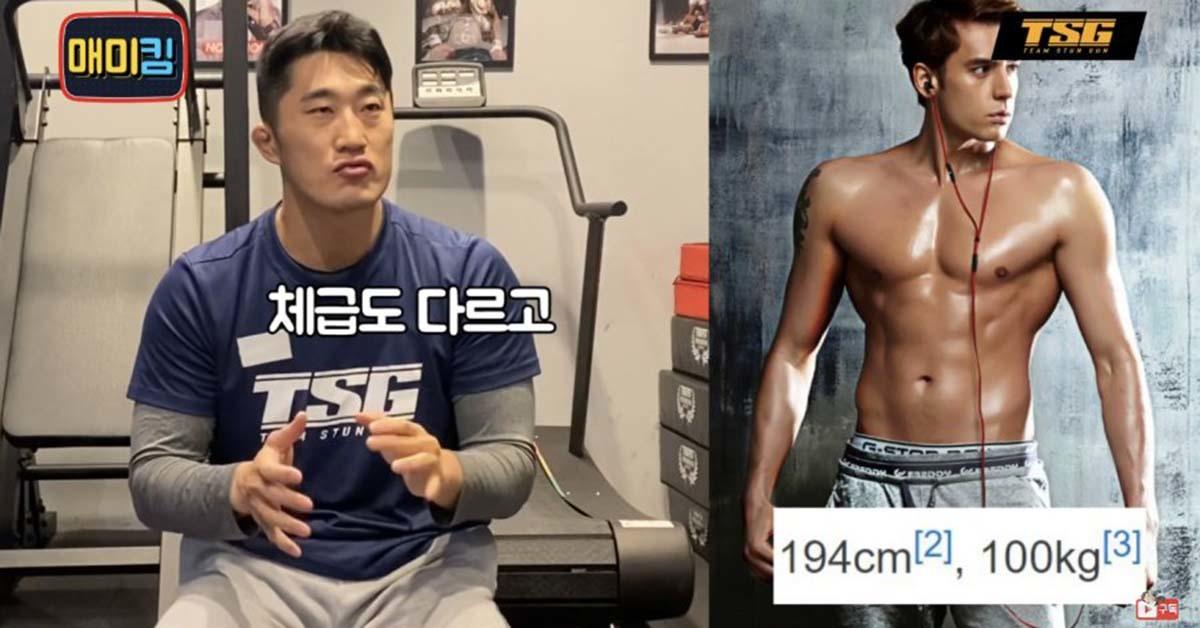 """강 줄리안이 """"김동현이 이길 수있다""""고 말했을 때, 김동현이 정말 피치를 만들었다 (영상)"""
